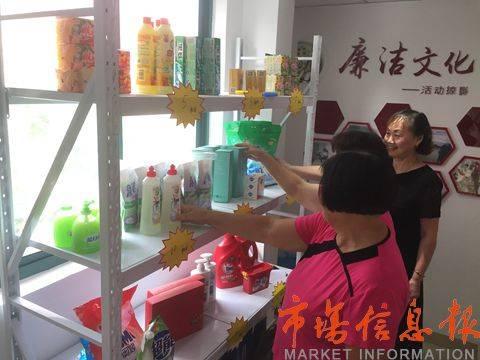 """苏州市元和街道富元社区开设志愿者""""积分银行"""""""