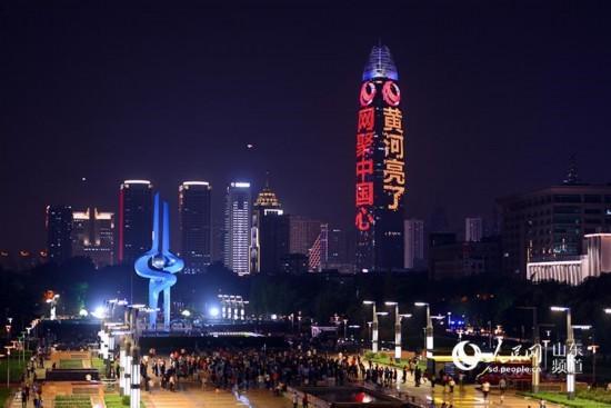 """[网连中国]来,听黄河人聊""""幸福河"""""""
