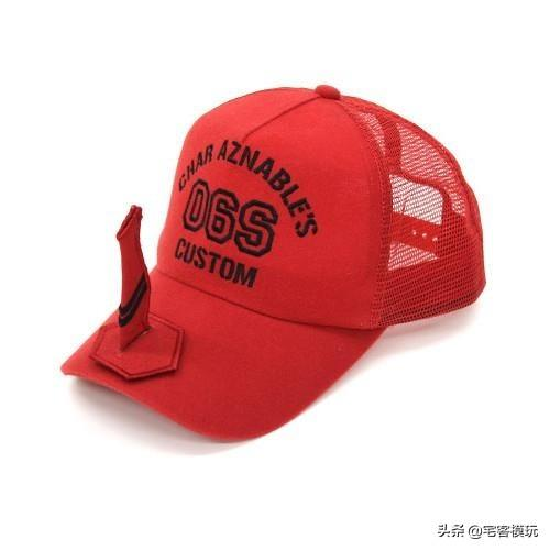 模玩周边:COSPA《机动战士高达》夏亚专用扎古棒球帽