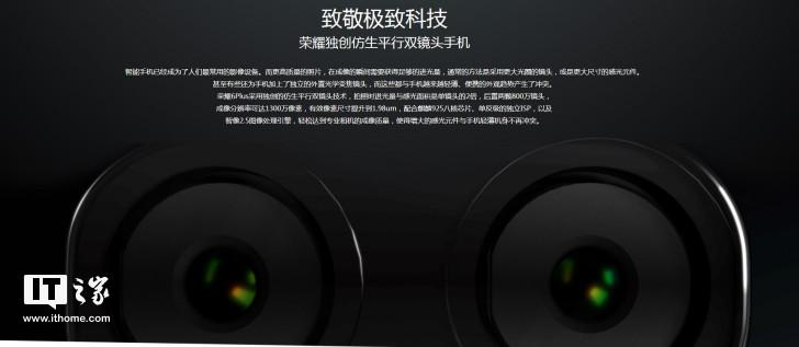 破茧成蝶:追踪华为手机摄影功能五年发展历程