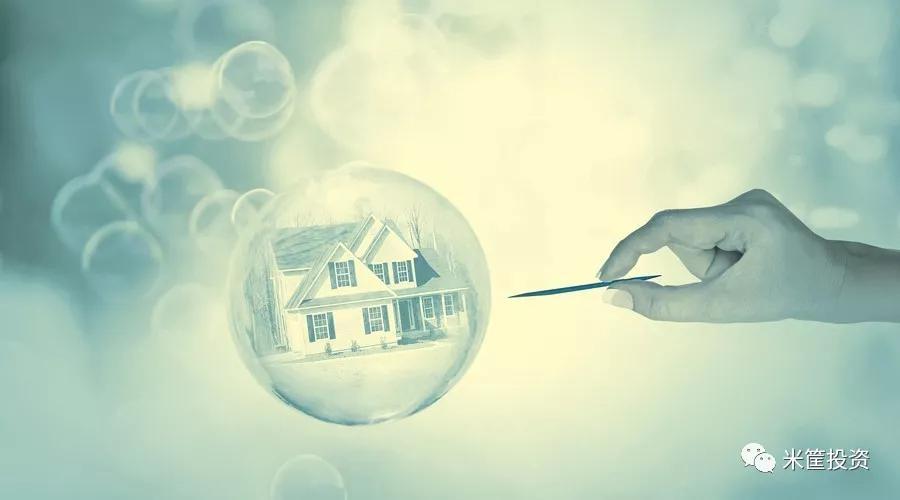 當房價不再上漲:貸款買房的你,杠桿還好嗎?:去杠桿對貸款買房人