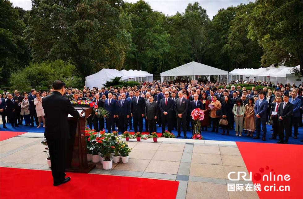慶祝新中國成立70周年暨中波建交70周年招待會在華沙舉行