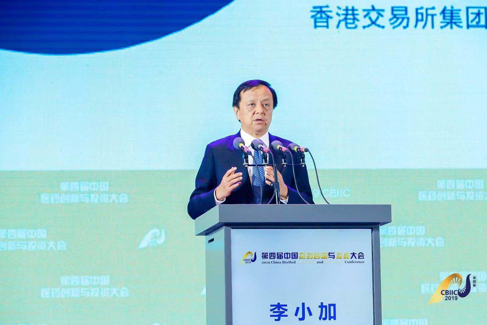 李小加:港交所推動資本前移服務生物科技,科創板提供新選擇