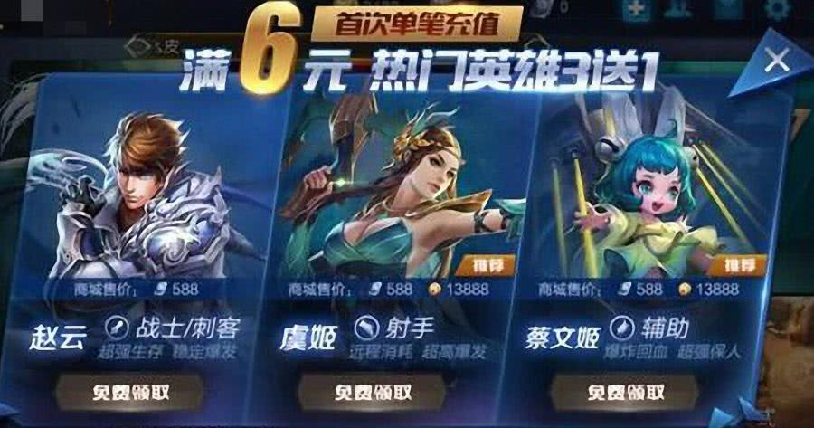 《王者荣耀》cdk兑换码领取大全 cdk兑换码免费... _九游手机游戏