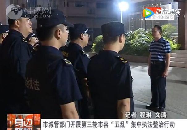 这次动真格了!桂林90多人被教育,以后谁还乱来吗