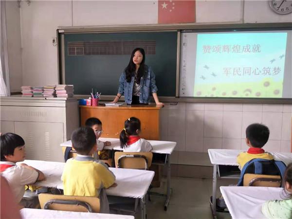 """河北唐山荣华道小学""""全民国防教育日""""宣传教育活动"""