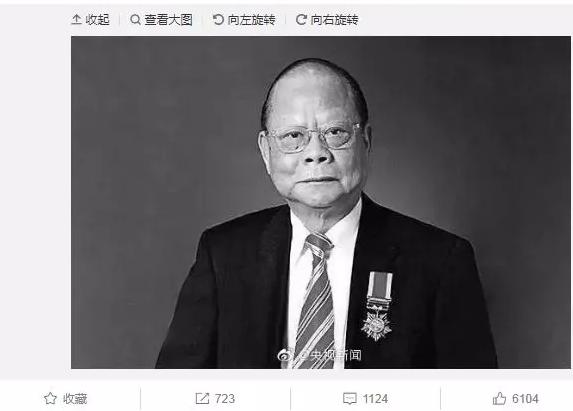 香港著名企业家曾宪梓辞世,曾资助3万多名大学生