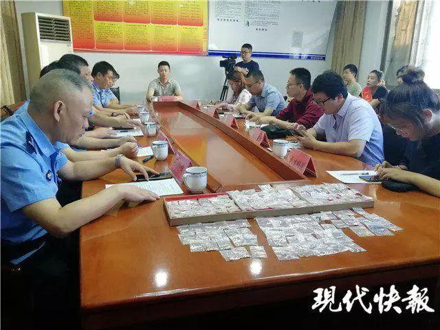 小伙偷走30万元金器,镇江警方介入后10小时被抓