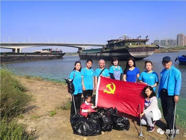 921净滩日,蚌埠市稳恒者公益协会河流守望者在行动