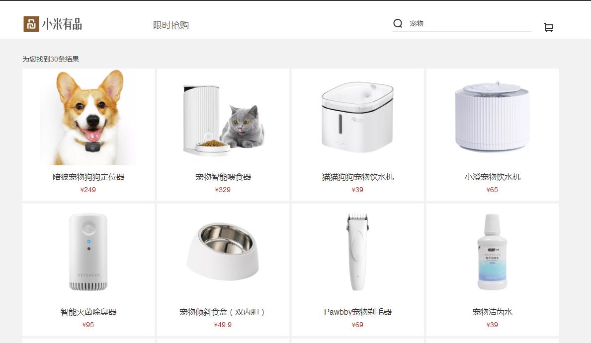 小米再次出手猫狗品牌 宠物智能家居能成下一个细分风口吗?