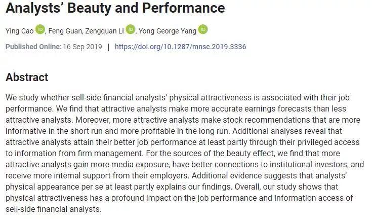 本科会计学专业论文_去年9月在《会计研究期刊》(journal of accounting research)发表的