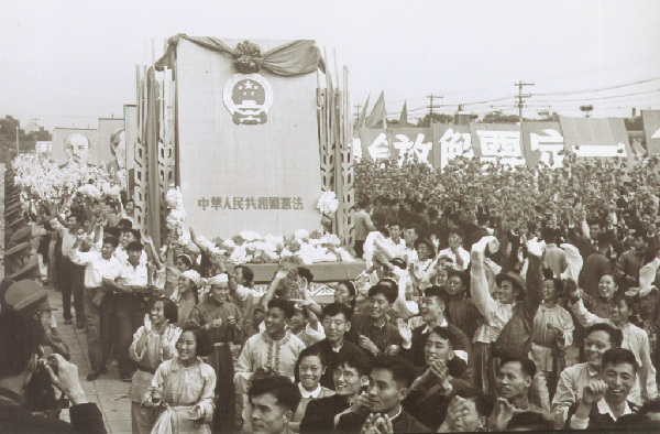 政治关键词·五四宪法|为什么说它奠定了新中国宪政史的基石