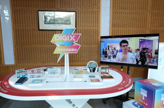 """华为DigiX数字生活能量站与厦大学子零距离""""对话"""""""