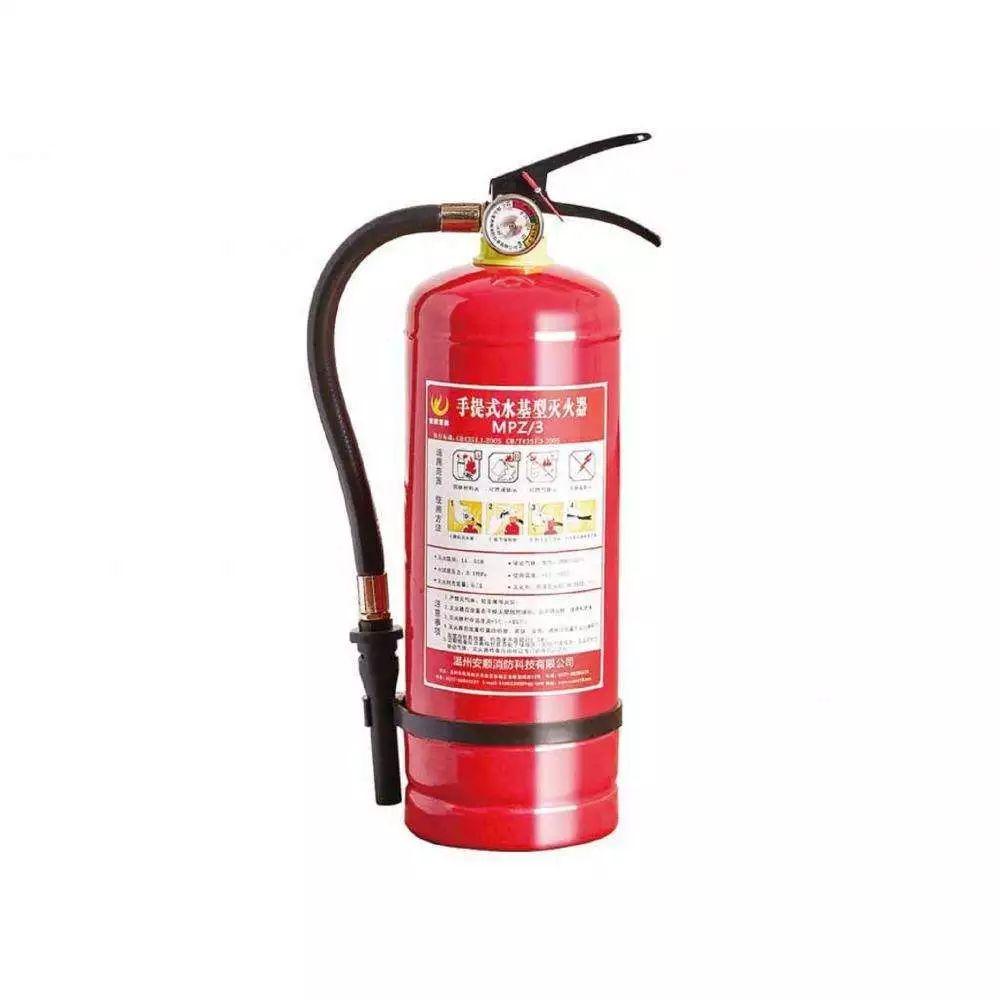 家庭应急之灭火器的分类和使用方法