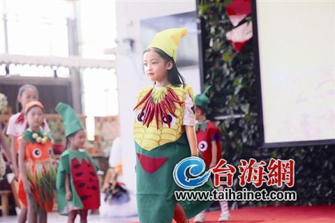 <b>长泰举办农民丰收节</b>