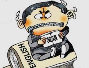 乐贞教育:湖南3+2专升本英语单词如何背