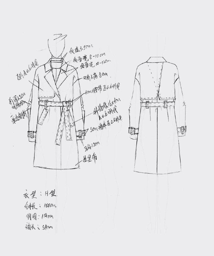 服装的比例原理手稿_服装设计手稿