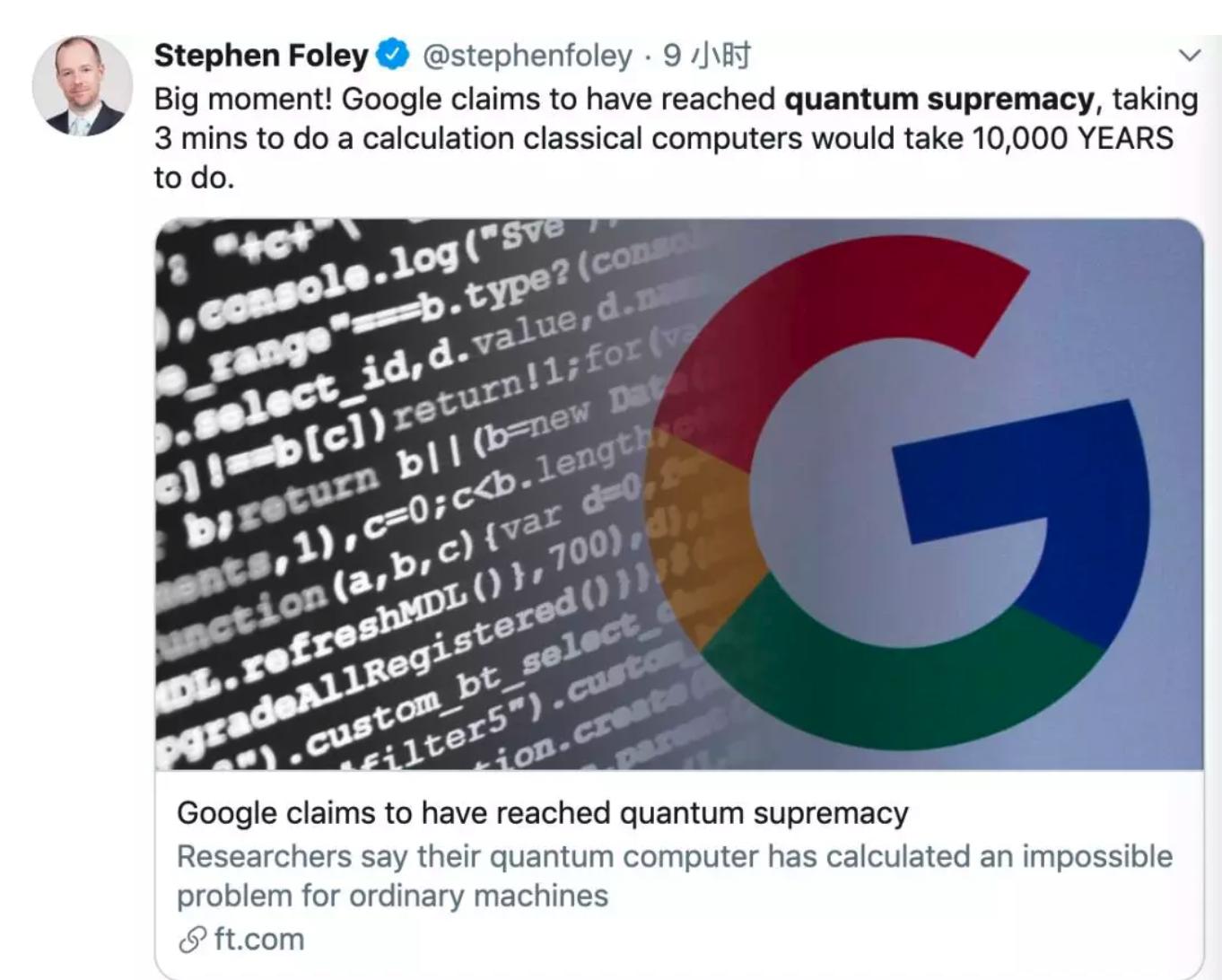 「现在什么游戏赚钱」IIWeekly  《金融时报》:谷歌已实现量子霸权; GitLab 获近3 亿美元新融资,DevOps 成新焦点