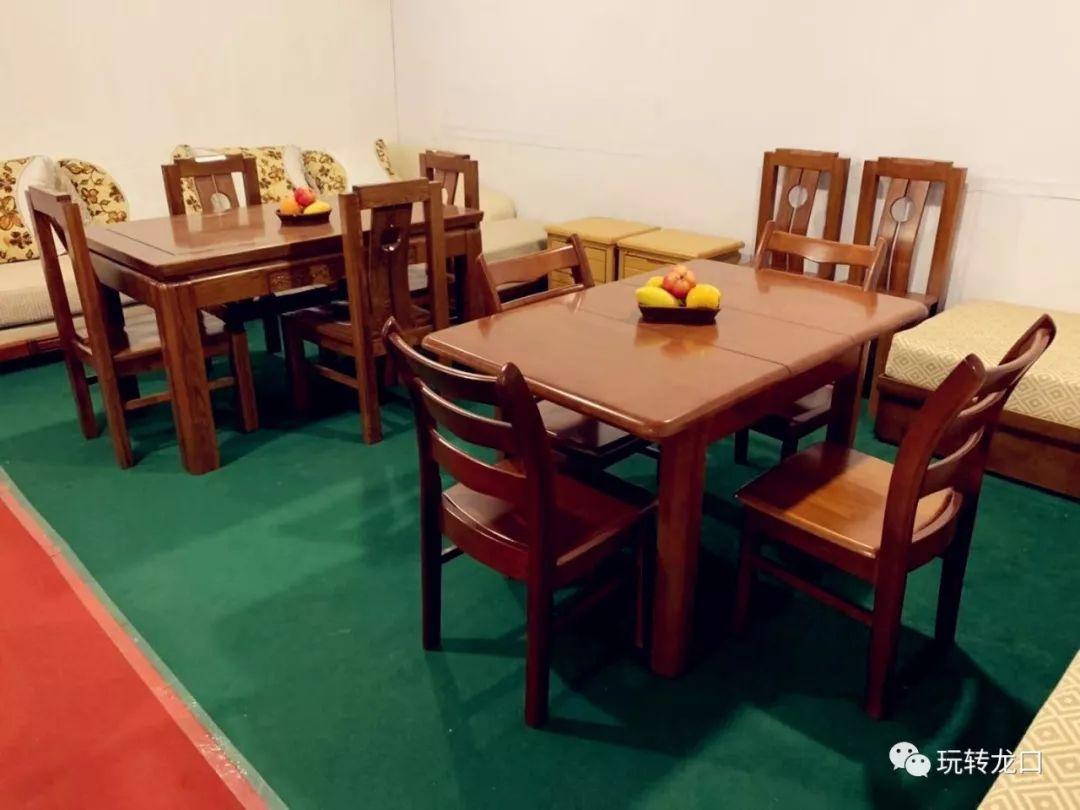 家用实木餐桌