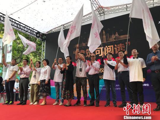 """上海1298处建筑设二维码让老建筑""""解码""""城市历史文化"""
