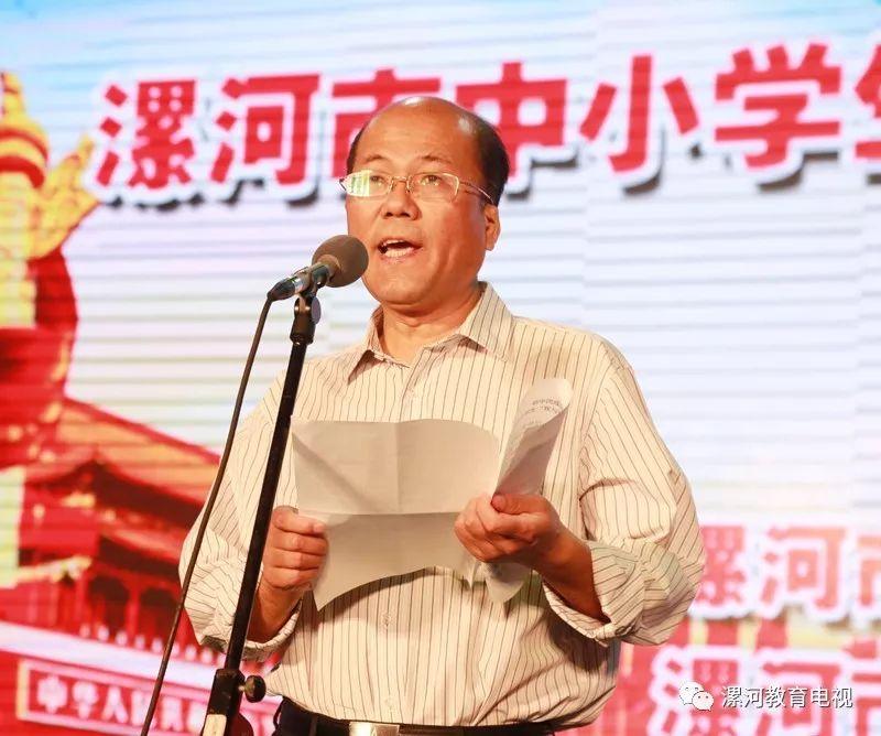 """新中國成立七十周年漯河市中小學生""""我與憲法""""演講比賽舉行"""