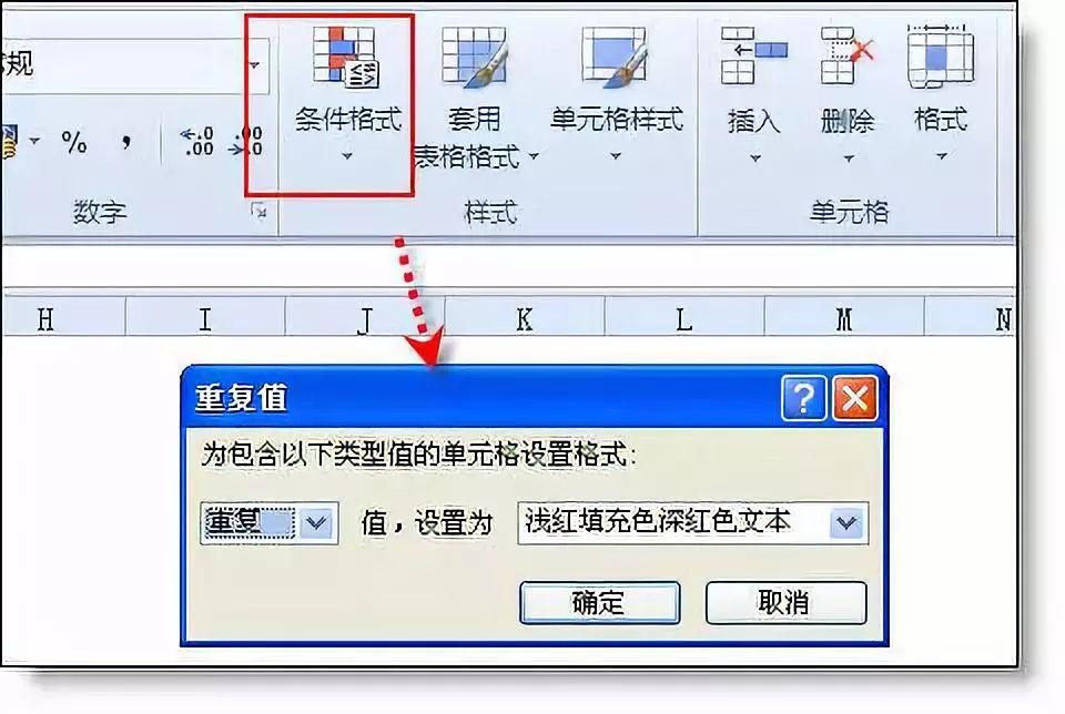 比vlookup好用10倍,它是excel函数中的no.1档案里成教成绩单图片