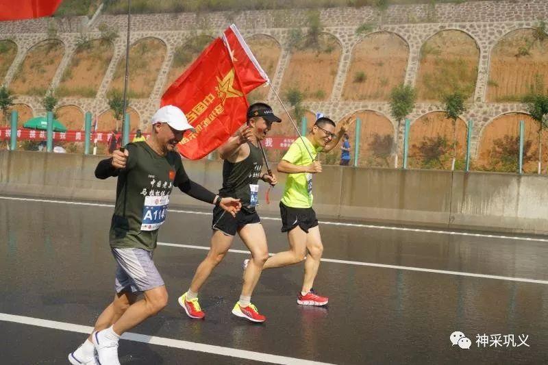 全城瞩目 2019巩义国际马拉松激情开跑