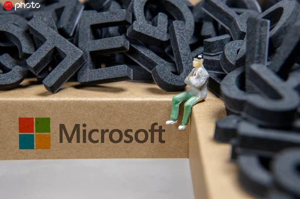 400名微软员工曝光薪资:4万美元到32万美元不等!