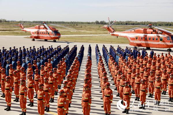应急管理部森林消防局直升机支队4架直升机靠前驻防黑龙江4个重点林区