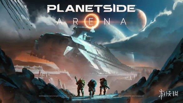 RTX2080Ti《行星边际:竞技场》最高画质游戏截图