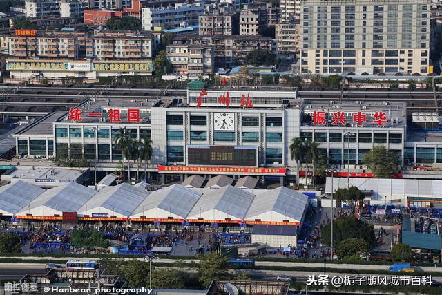 广东有几个火车站?广东最大的高铁站