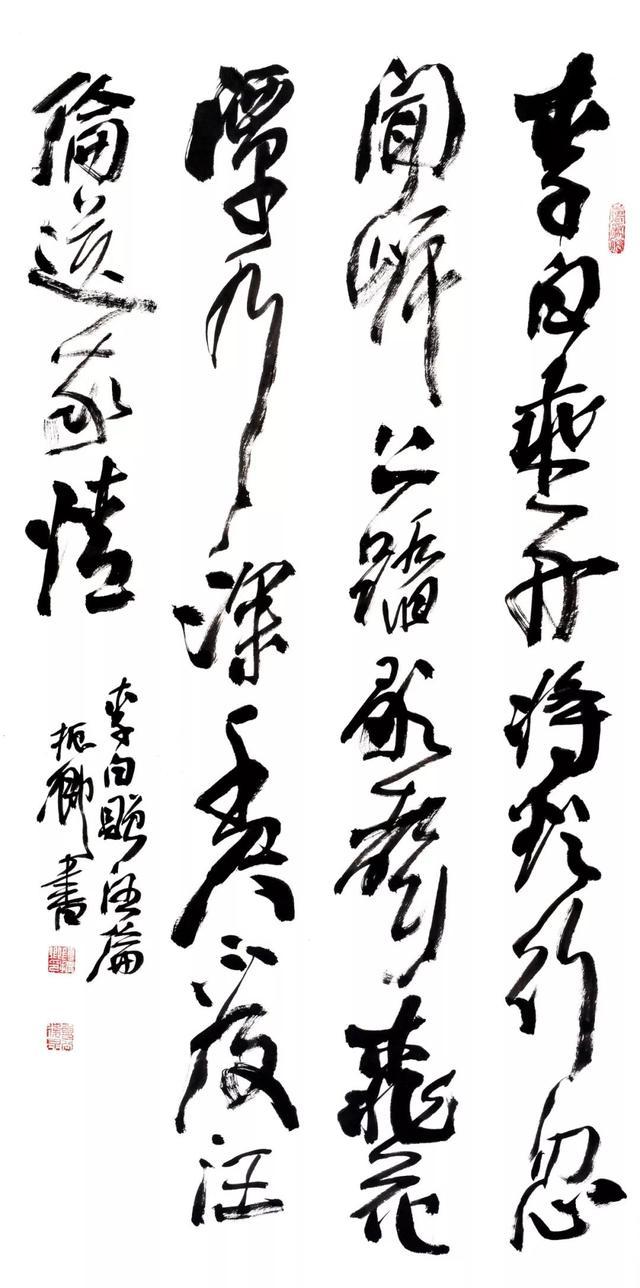 【展览预告】共筑中国梦 同抒砚都情——庆祝新中国和