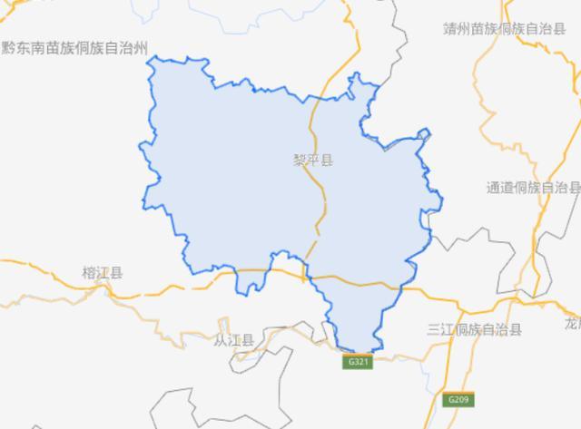 黎平县人口_黎平县的人口民族