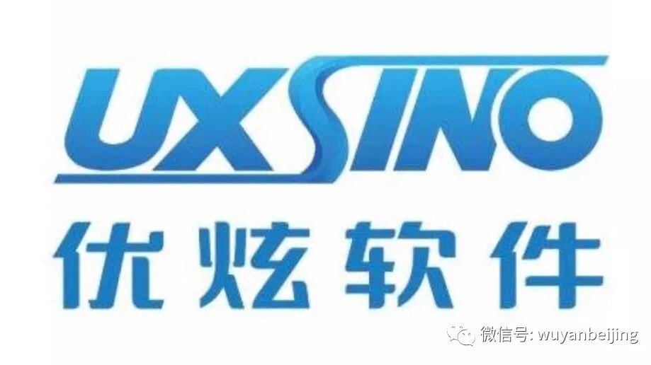 """新一期控烟黑榜公布优炫软件连续三次""""榜上有名"""""""