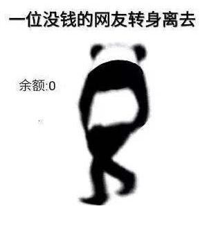 2019年富翁排行榜_福布斯中国富豪榜10年变迁 马云许家印财富增长最快