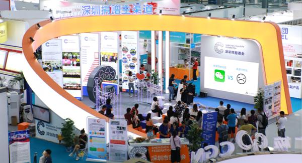 聚焦中国慈展会|深圳慈善:城市慈善创变的先行者