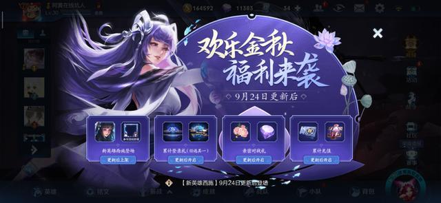http://www.umeiwen.com/youxi/777699.html