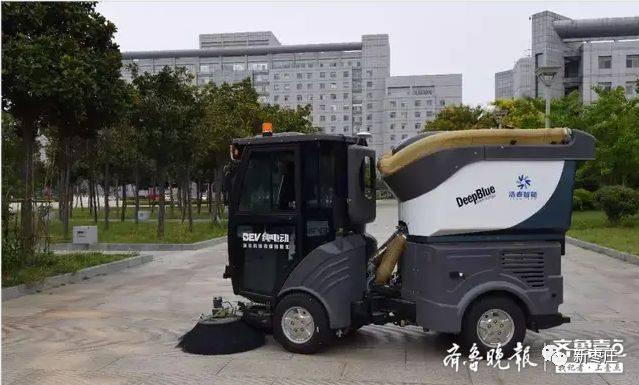 薛城出现无人驾驶清扫车,挺新鲜