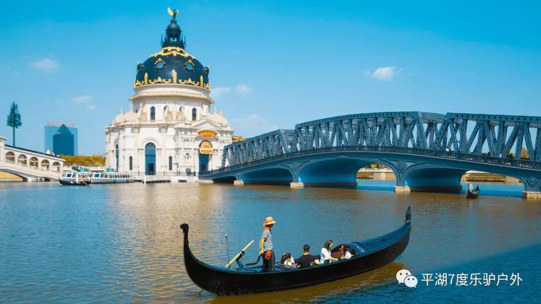 【庆国庆】10/5 游甪直古镇~有四十一座桥的水乡,飞马水城体验欧式璀璨1日行