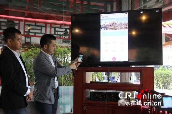 柬埔寨政府推出首个手机旅游APP