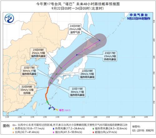 台风蓝色预警继续发布:东海北部局地阵风可达14级