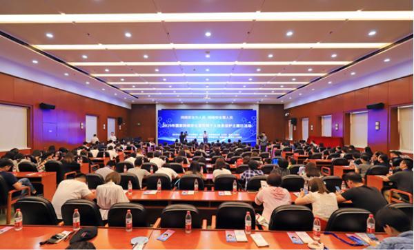 普及网络安全知识提升网络安全意识和技能个人信息保护日活动在津举行