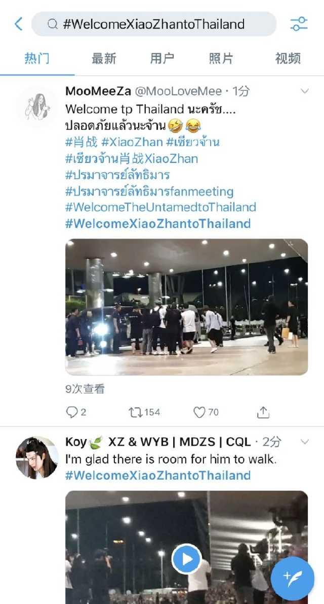 <b>这让人骄傲的人气!肖战相关话题登上泰国推特趋势第一</b>