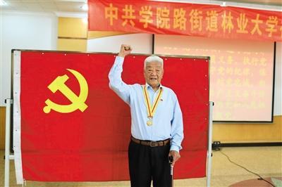 102岁抗战老兵入党圆梦