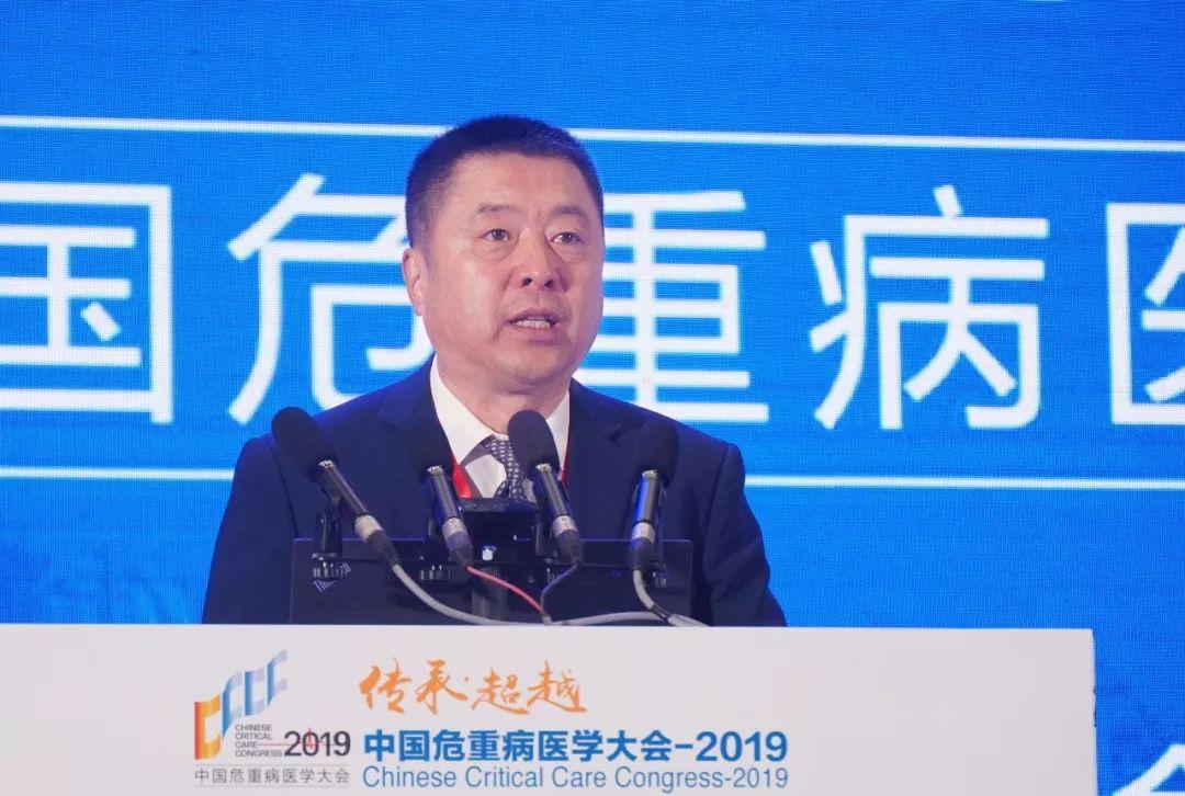 峥嵘岁月已十载,传承超越更繁荣——2019年中国危重病医学大会在武汉召开