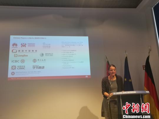中德创新与投资合作论坛在柏林举行