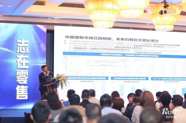 中金:宠物在中国将用10年走完西方30年进程