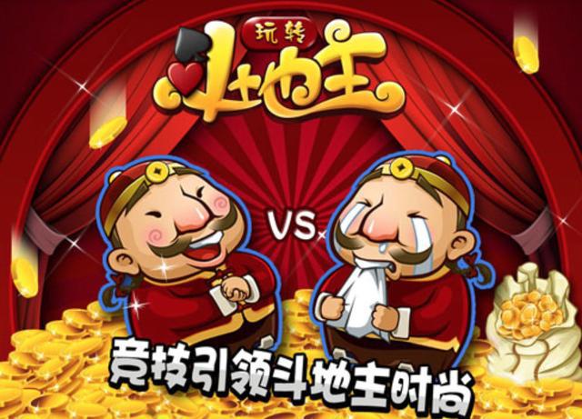 用户在棋牌游戏的兴趣上保持忠诚.