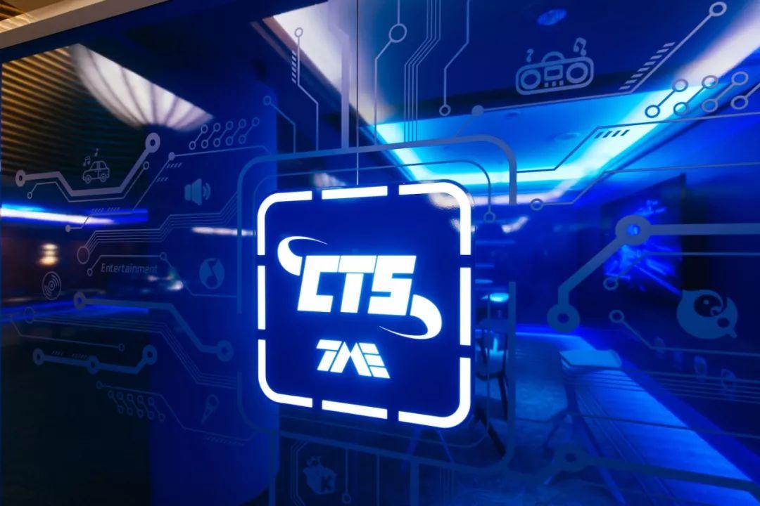 CTS战略将驱动产业升级,看产业创造者腾讯音乐的新时代打法