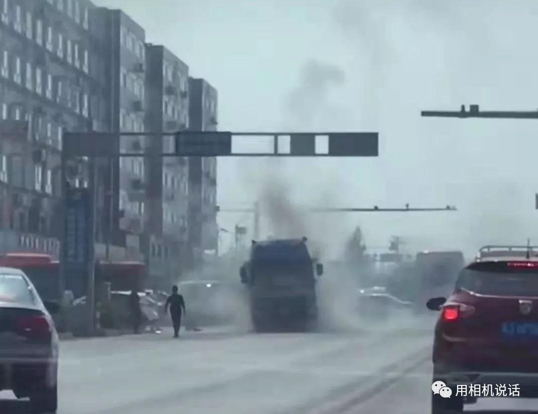 9月21日中午,盐山县学雷锋志愿者王亚东和几名好友,驾车来到沧乐公路图片